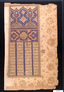 16th Century Book of Poems by Nizami from Iran | by Penn Museum