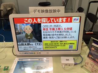 20160520_tennji06