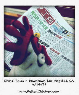 Felted Chicken Head 4/14/12 | by Always Sugar Coated
