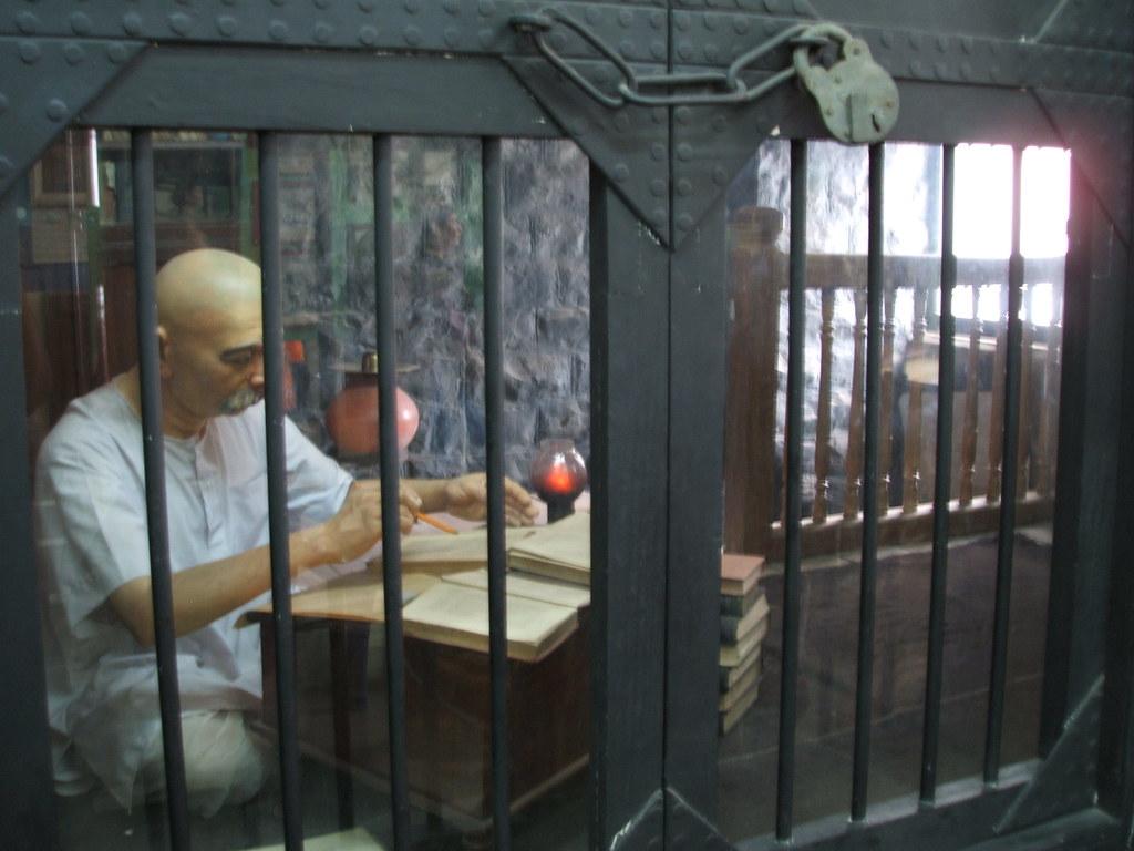 Image result for jail flickr