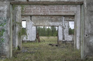 abandonded building, destroyed WWII, used from Soviet soldiers to leave a message | by Sperrgebiet