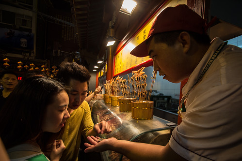 Try it, you'll like it - Donghuamen Night Market | by hjl