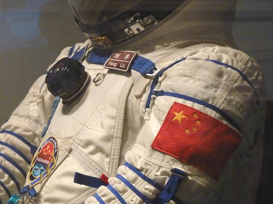 Chinese space suit in Detail