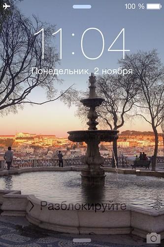 IMG_7775