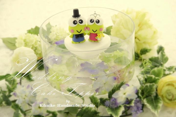 Wedding Cake Topper-love frog ( Keroppi )with sweet heart … | Flickr