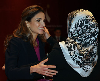 Queen Rania Al Abdullah Award for Distinguished Principals and Teachers | by queenrania