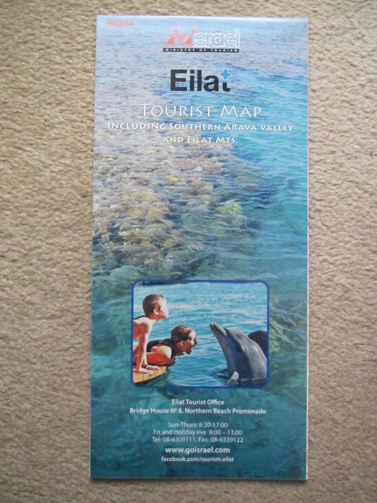 Eilat Tourist Map Including Southern Arava Valley and Eila… | Flickr