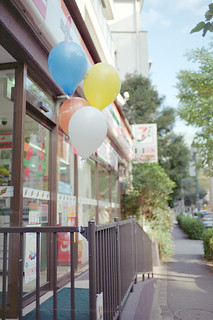Colorful balloons | by Woodenship