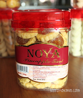 Noya Chinese New Year Goodies by Tai Sun | by keropokman