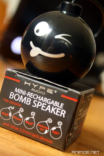 Bomb Speaker | by phossil