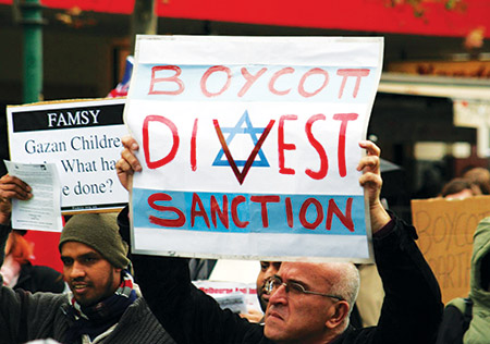 Gauging the Impact of BDS