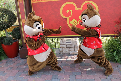 Image Result For Chip And Dale