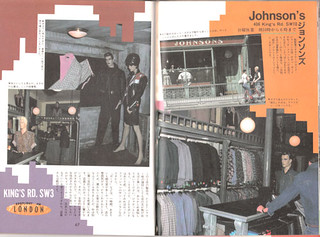 Johnson's King's Road 1983 (from London Ni Ikitai) | by GormanGhast