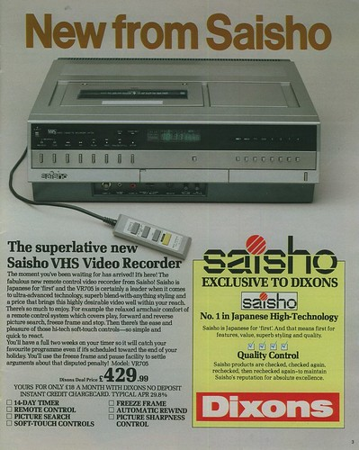 03 - Saisho VHS Video Recorder | by Bradford Timeline
