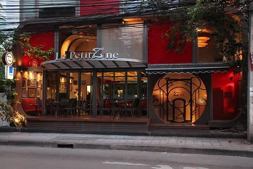 ตัวอย่างการออกแบบตกแต่งร้านอาหาร ด้านหน้า | WVK Design ...