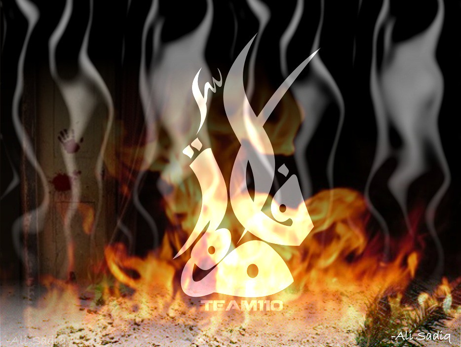 ... Hazrat Janab e Fatema Zahra (s.a.) wallpaper Burning door and viel | by Sipah & Hazrat Janab e Fatema Zahra (s.a.) wallpaper Burning door \u2026 | Flickr