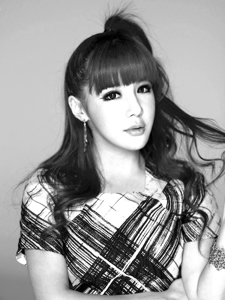 Park Bom From 2ne1 Bommie Susukinet Flickr