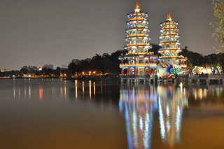 twin pagoda - lotus lake | by nelsun92975