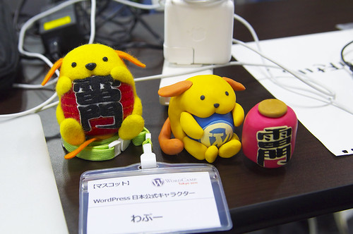 フェルトワプーと粘土ワプー - Wapuu made by felt and Wapuu made by clay | by odysseygate