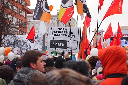 Christmas-day Rally in Moscow: It's Time to Share Power | by max_trudo