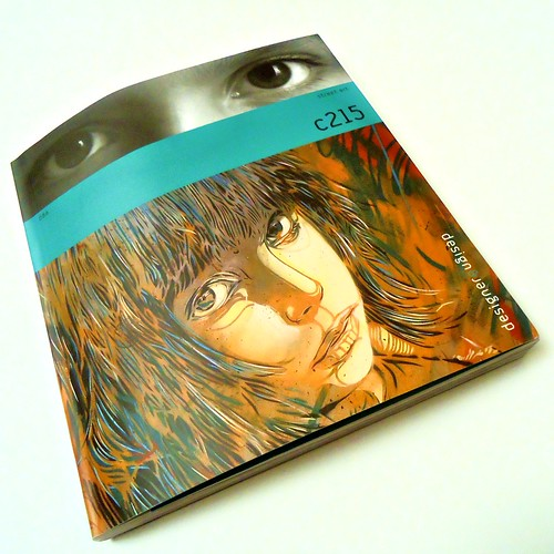 """C215"", by Pyramyd editions. 