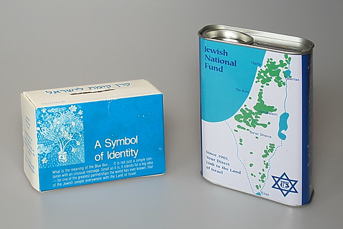 Jewish National Fund Blue Box - pushke | by Al_HikesAZ