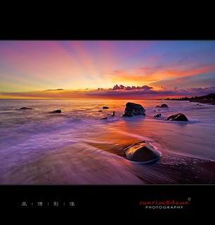 Colorful Dusk, 2012 = 新春快樂! | by 風傳影像 SUNRISE@DAWN photography