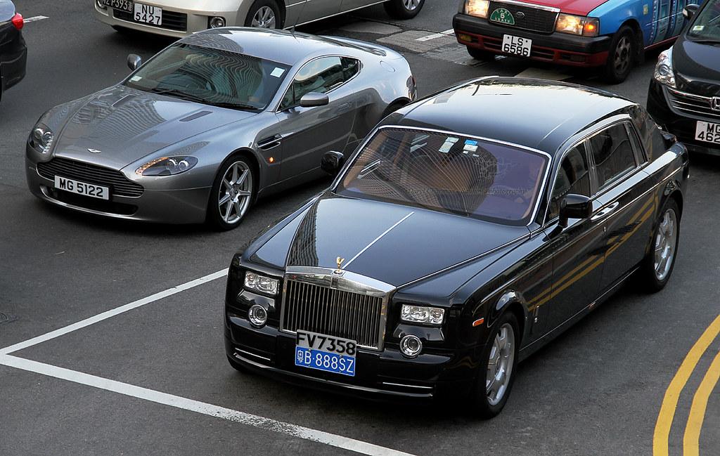 Rolls Royce Phantom Aston Martin Vantage Central Ho Flickr