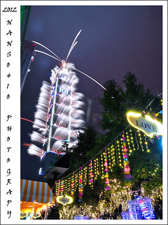 2012 Love Taipei 101 fireworks_1 | by nans0410(busy)