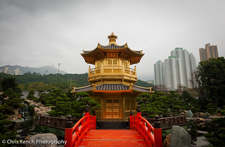 Nan Lian Garden pagoda 南蓮園池 | by www.chriskench.photography