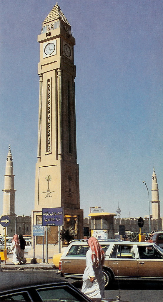 Riyadh Street Scenes 1980s Flickr