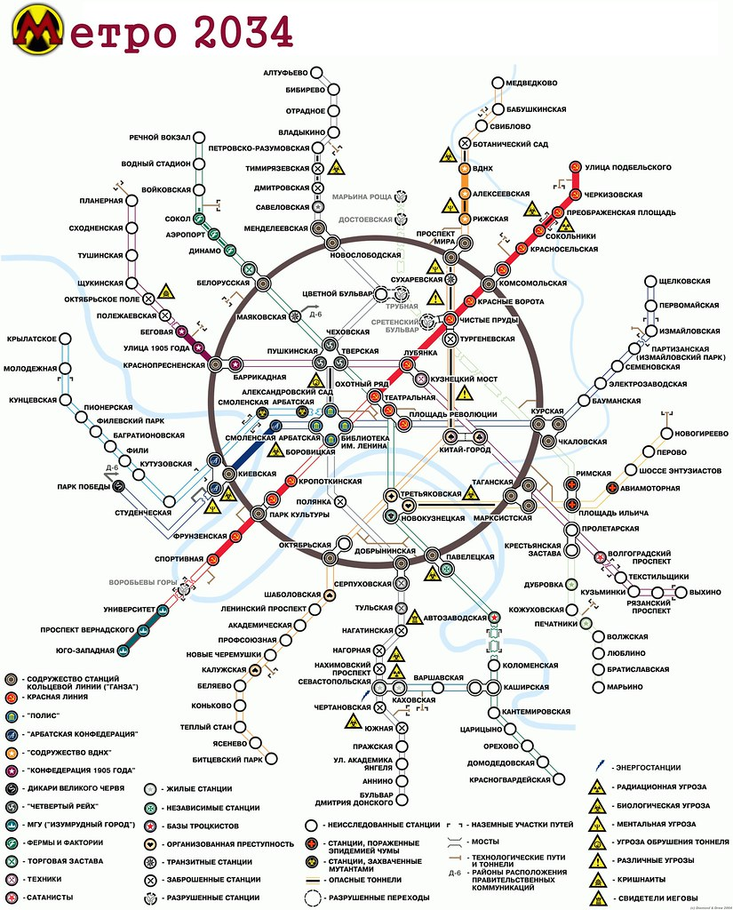 ... Metro 2034 метро_карта | by cives-expat