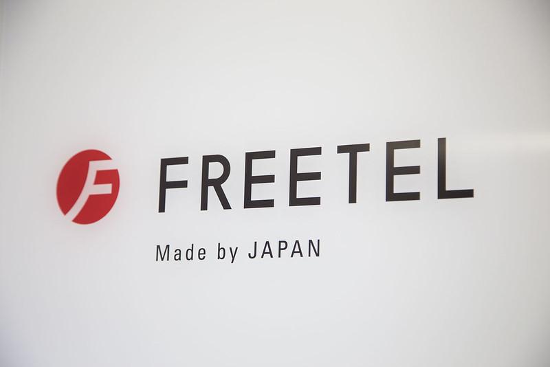 FREETEL_2016SS-42