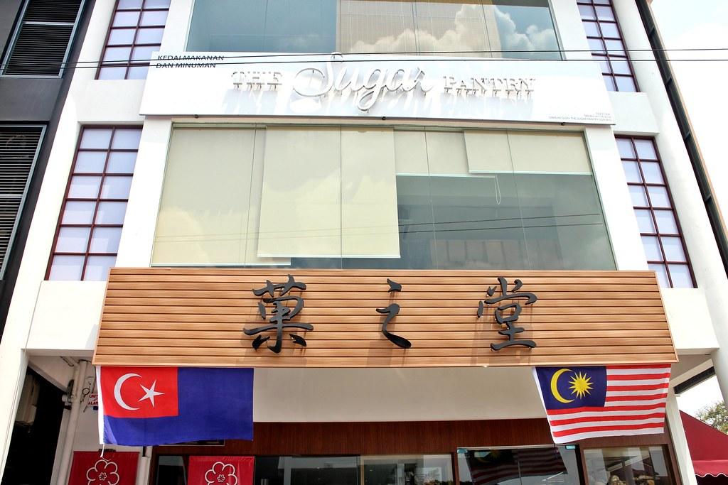 Matcha Johor Bahru: The Sugar Pantry