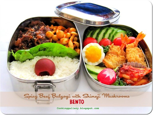 Spicy Beef Bulgogi with Shimeji Mushrooms Bento | by Cooking-Gallery