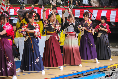 Toshiya Kyudo Archery Contest at Sanjusangendo Temple, Kyoto | by Christian Kaden