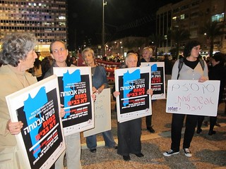 Israel - Gathering to march 2 | by IANSA - Global Movement Against Gun Violence