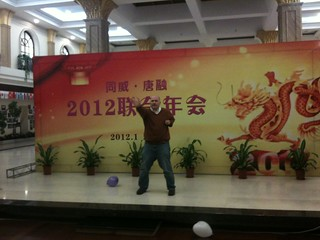 Boyd demonstrating Wing Chun at the joint Co-Power / Tangrong annual retreat | by BoydJones