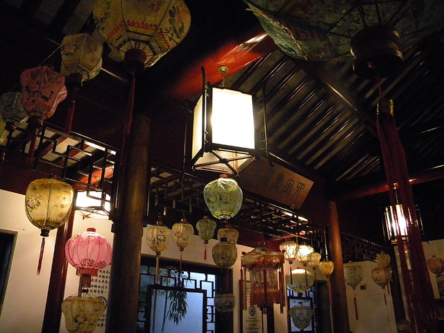lanterns in the scholar's room
