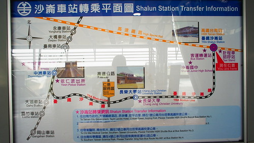 shalun station | by pan-o