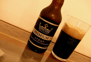 Kingstone Premium Stout | by Everything That Happens