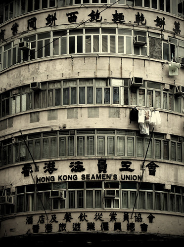 hong kong seamen's union | by fotobananas