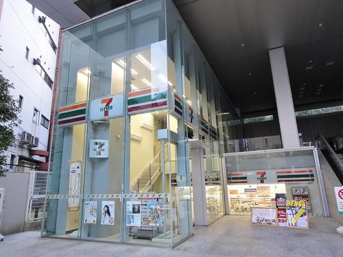 Seven & i Holdings Co., Ltd. Headquarters | セブン&アイ