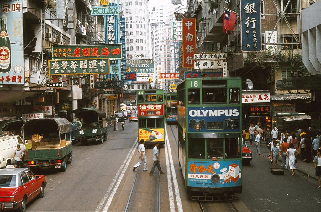 Hong Kong  By Guy Arab Uf