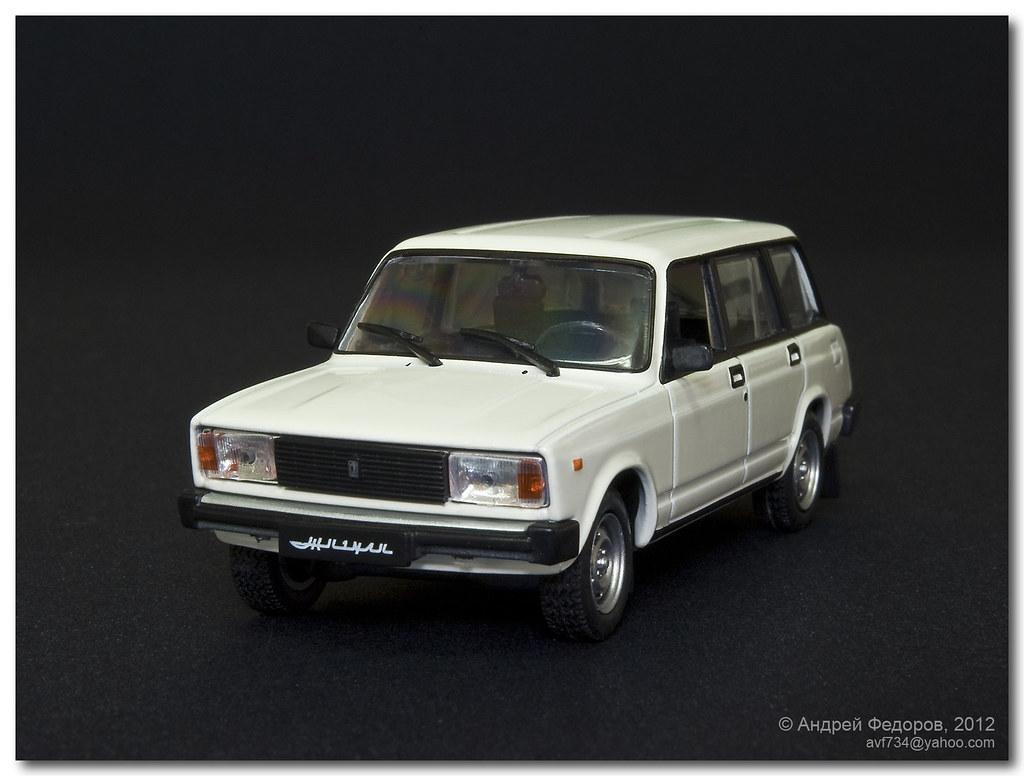 ... VAZ-2104 (Lada Riva 1500 Estate) 1984 (1 of 5) |