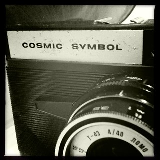 Cosmic Symbol - name | by redspotted