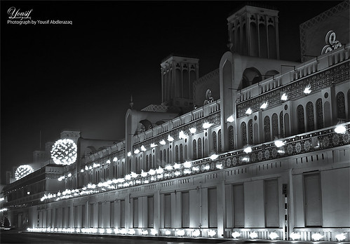 sharjah light festival 2012 | by yousif abdelrazaq