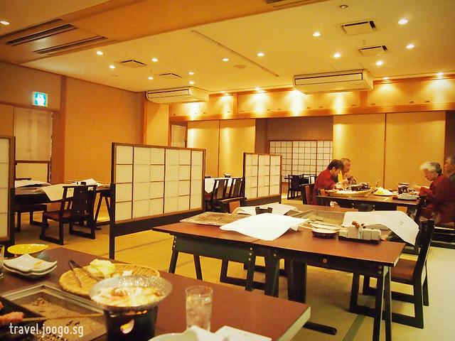Takinoya Bekkan Tamanoyu Noboribetsu Dinner 1 - travel.joogo.sg