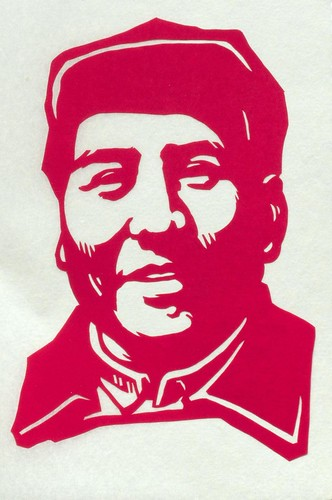 writing introductions for mao zedong essay mao zedong essay