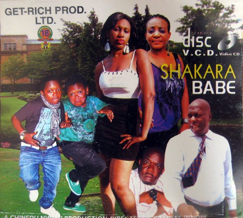 Shakara Babe | by Nollywood Forever